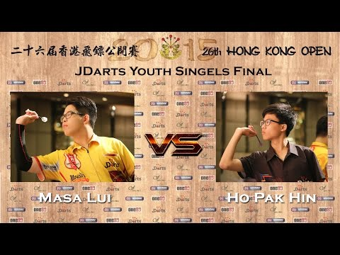 Hong Kong Darts Open 2015 JDarts Youth Singles Final Masa Lui Vs Ho Pak Hin
