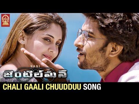 Chali Gaali Chuudduu OST by Haricharan, Padmalatha, Malavika