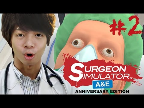 Surgeon Simulator 2013 - Dokter Miawaug - Indonesia Gameplay #02
