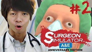 Video Surgeon Simulator 2013 - Dokter Miawaug - Indonesia Gameplay #02 MP3, 3GP, MP4, WEBM, AVI, FLV Oktober 2017
