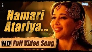 """Hamari Atariya"" Full Video Song - Feat. Madhuri Dixit - Huma Qureshi - Dedh Ishqiya Exclusive - HD"