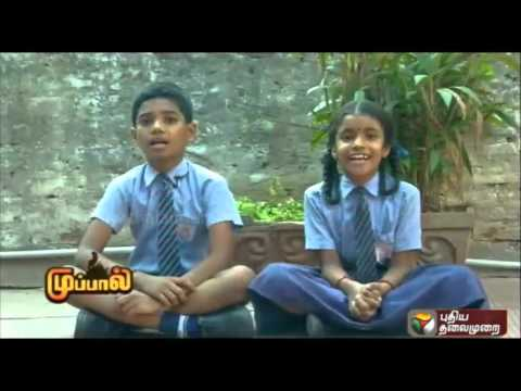 Taking-an-oath-for-the-day--Ner-Ner-Theneer-28-03-2016-Puthiya-Thalaimurai-TV