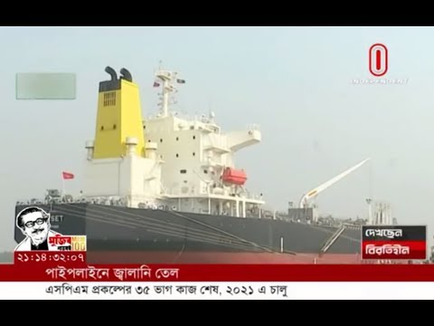 Fuel oil: 35pc work of SPM project concludes (24-02-2020) Courtesy: Independent TV