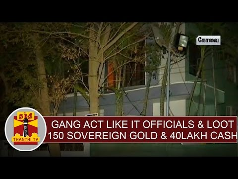 Gang-act-like-IT-officials-loot-150-sovereign-gold-40-lakh-cash-at-Coimbatore