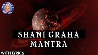 Shani Graha Mantra 108 Times With Lyrics   Navgraha Mantra   Shani Graha Stotram