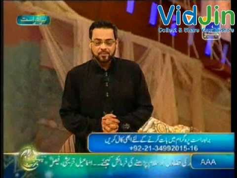 Video Aamir Liaquat Hussain In Pehchan Ramzan - 23rd July 2012 Part 1 download in MP3, 3GP, MP4, WEBM, AVI, FLV January 2017