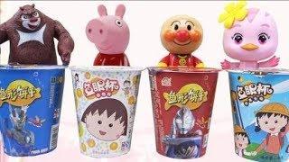 Peppa Pig New Surprise Egg, Altman Eggs, Ultraman Ginga Monster Fun Food Play