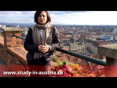 🇦🇹 Высшее образование, обучение и детский отдых в Австрии с ARGE Study Expertas Austria! (видео)