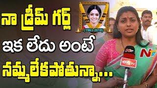 MLA Roja Expresses Condolence to Legendary Actress Sridevi