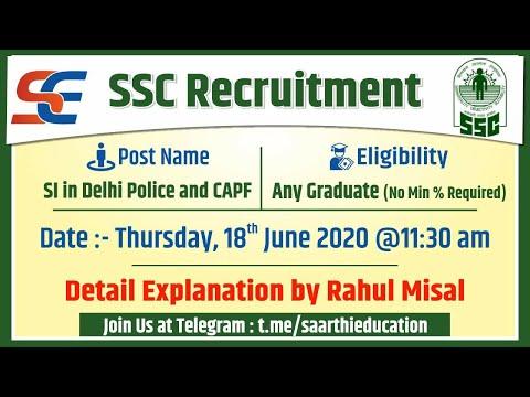 SSC Sub-Inspector Recruitment
