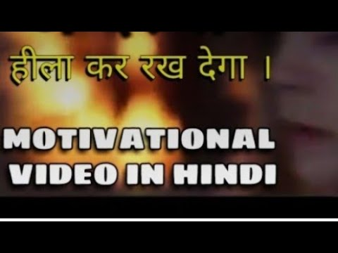 Encouraging quotes - Best heart toching quotes in hindi inspirational video new WhatsApp status Motivational 2018