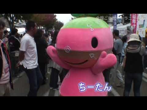 【ゆるキャラまつり2009】丹波竜のちーたん(兵庫県)インタ …