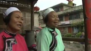 Qiannan China  City new picture : The mysterious Qiannan 11 15 2015 0001