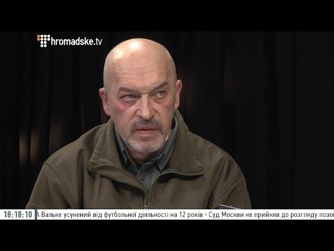 Тука анонсує ескалацію бойових дій на Донбасі (відео)
