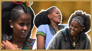 ኢትዮጵያን እንወቅ(የአሸንድዬ፤ አሸንዳ እና ሶለል መነሻ)/Discover Ethiopia Se 3 Ep 9 (ASHENDYE)