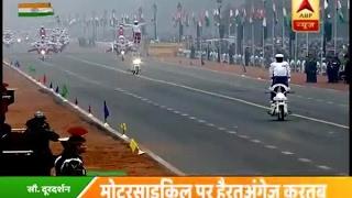 Popisy hinduskiej policji