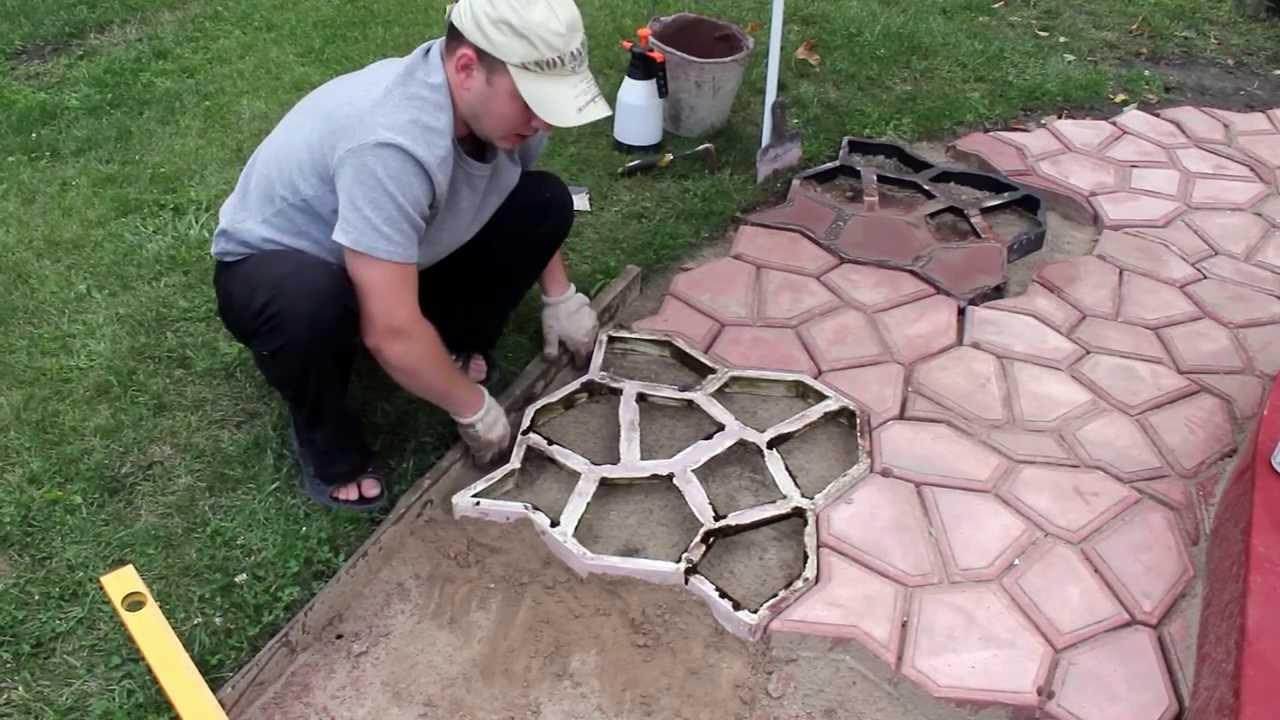 ЧАСТЬ 1: Садовая дорожка (тротуарная плитка) своими руками PART 1: Handmade garden walkway Download Video - WapHD.Info