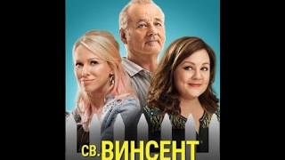 Nonton                              St Vincent 2014      Film Subtitle Indonesia Streaming Movie Download