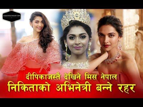 Video deepika padukone जस्तै देखिने Nikita Chandak को अभिनेत्री बन्ने रहर || Miss Nepal 2017 download in MP3, 3GP, MP4, WEBM, AVI, FLV January 2017