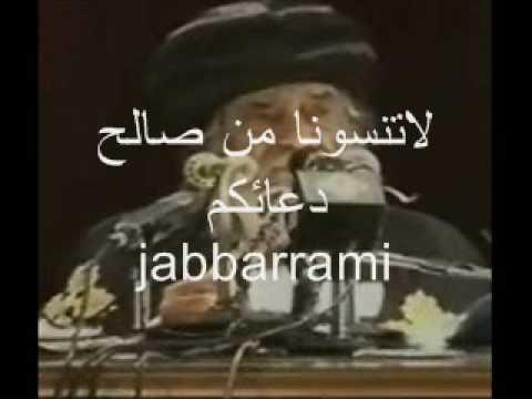 افلام سحاق عربى