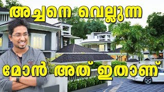 Video വമ്പൻ വീടുമായി വിനീത് ശ്രീനിവാസൻ |Vineeth Sreenivasan Luxury Life | Net worth | Car | House | Family MP3, 3GP, MP4, WEBM, AVI, FLV Januari 2019