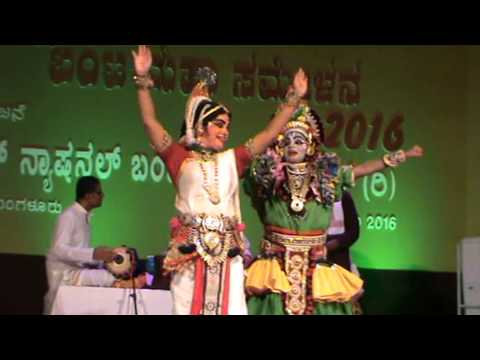 Video Murali mohana-Yeradu yentu kaleya thumbi ..Yakshanatya vaibhava -by Dr. Varsha shetty & Disha shetty download in MP3, 3GP, MP4, WEBM, AVI, FLV January 2017
