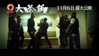 Nonton                 Gangster Pay Day        30                11   6                 Film Subtitle Indonesia Streaming Movie Download