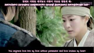 Video Jang Hye Jin &MC Sniper - Bad Person (나쁜사람) MV (Faith OST) [ENGSUB + Romanization + Hangul] MP3, 3GP, MP4, WEBM, AVI, FLV Februari 2019