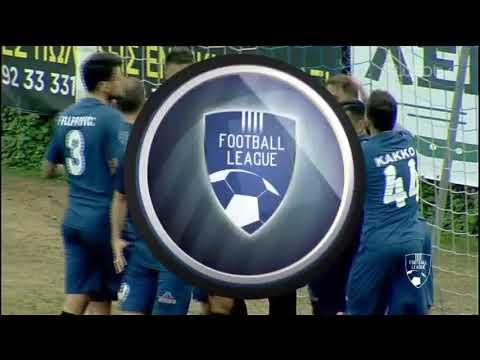 Football League: ΑΙΓΑΛΕΩ-ΑΣΠΡΟΠΥΡΓΟΣ  | ΓΚΟΛ 0-1 | 26/01/2020 | ΕΡΤ