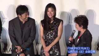 Nonton    One Piece Film Z                                             4 Film Subtitle Indonesia Streaming Movie Download