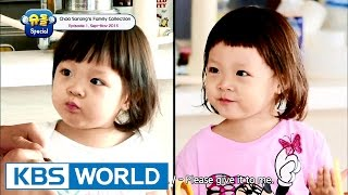 Video The Return of Superman - Choo Sarang Special Ep.1 [ENG/2016.09.02] MP3, 3GP, MP4, WEBM, AVI, FLV Juli 2018