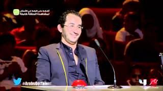 Arabs Got Talent - تجارب الأداء - دنيل صايغ