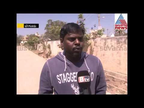 Video Arun Murder At Madivala download in MP3, 3GP, MP4, WEBM, AVI, FLV January 2017