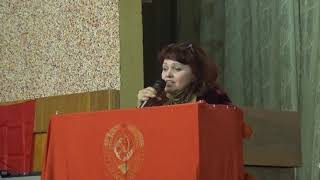 Паспортный стол РСФСР - 8 916 096 18 07