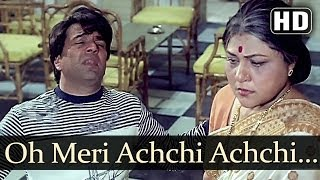Meri Achi Achi Maa - Main Inteqam Loonga HD Video Song