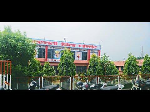 Video svm bhulinagar download in MP3, 3GP, MP4, WEBM, AVI, FLV January 2017