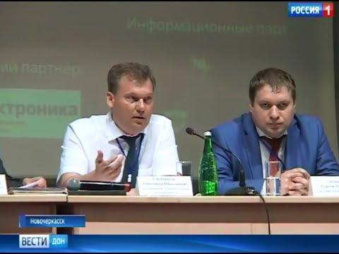 Тему транспортной безопасности всего региона подняли в Новочеркасске