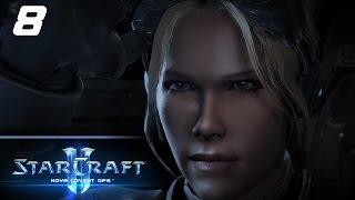 StarCraft 2 - 2016 - Nova Covert Ops - Mission 8:  Dark Skies