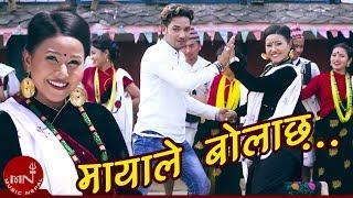 Mayale Bolachha - Sugam Rana Magar & Sunita Thapa Magar