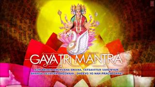 Gayatri Mantra [Full Audio Song Juke Box] I Madesha