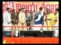 Chandra Babu, Narendra Modi & Pawan Kalyan Shares A Stage In Hyderabad.