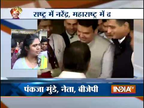 Pankaja Munde speak Exclusively with India TV 31 October 2014 04 PM