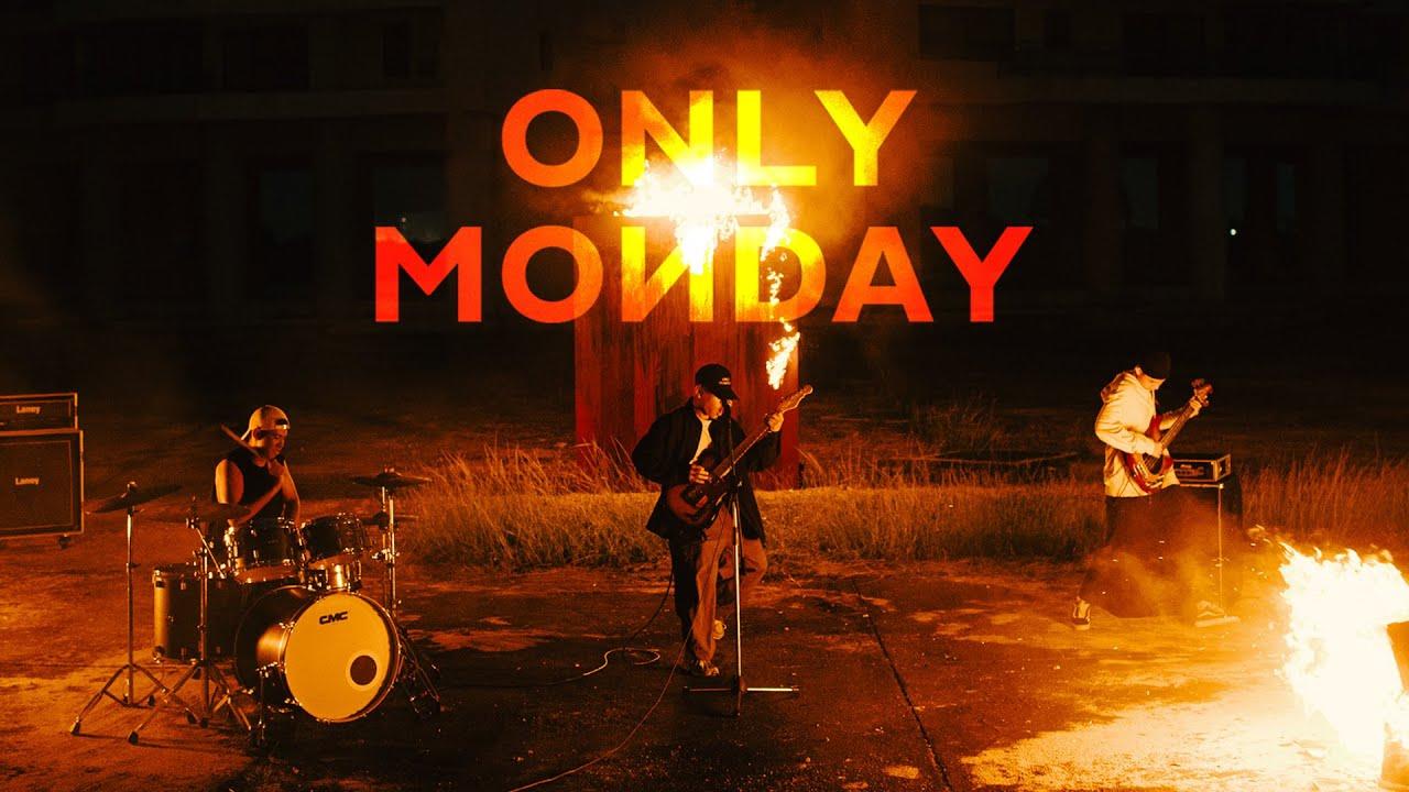 สองมาตรฐาน - Only Monday |Official MV|