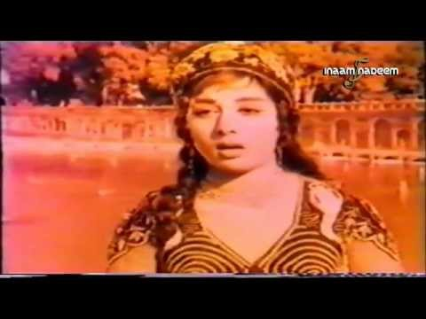 Video Noor Jehan - Kuchh Bhi Na Kaha Aur Keh Bhi Gaye - Azra (1962) - YouTube.FLV download in MP3, 3GP, MP4, WEBM, AVI, FLV January 2017