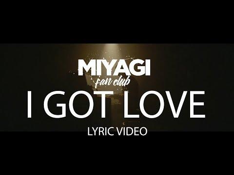 Miyagi, Эндшпиль ft. Рем Дигга - I Got Love (Lyric Video) | YouTube Exclusive