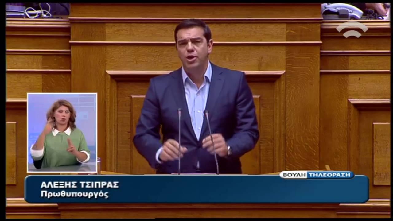 Προ ημερησίας για τη διαπλοκή ζητεί ο Αλ. Τσίπρας