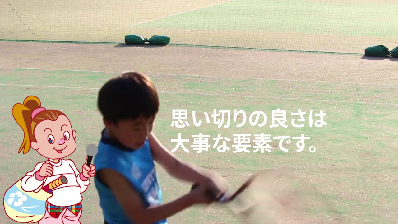 横須賀ダイヤランドテニスクラブキッズクラスレッスン風景