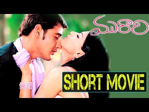 Murari Telugu Short Movie | Murari Telugu Movie In 30 min | Mini Movies | Mahesh Babu, Sonali Bendre