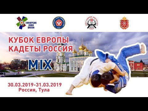 Eju european judo union