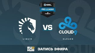 Team Liquid vs Cloud9 - ESL Pro League S6 NA - de_cobblestones [ceh9, MintGod]